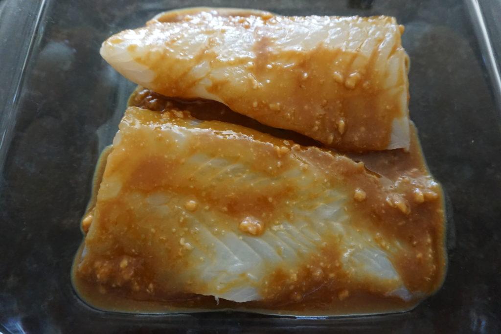 Cod Marinated in Miso Sauce.